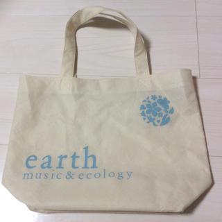 アースミュージックアンドエコロジー(earth music & ecology)のアース(ショップ袋)