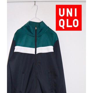 """ユニクロ(UNIQLO)の古着 """"UNIQLO"""" ジャージ(ジャージ)"""