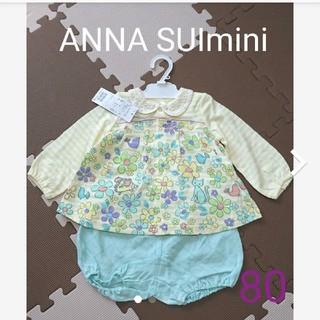 アナスイミニ(ANNA SUI mini)の新品☆ アナスイ ミニ セットアップ トップス(ロンパース)
