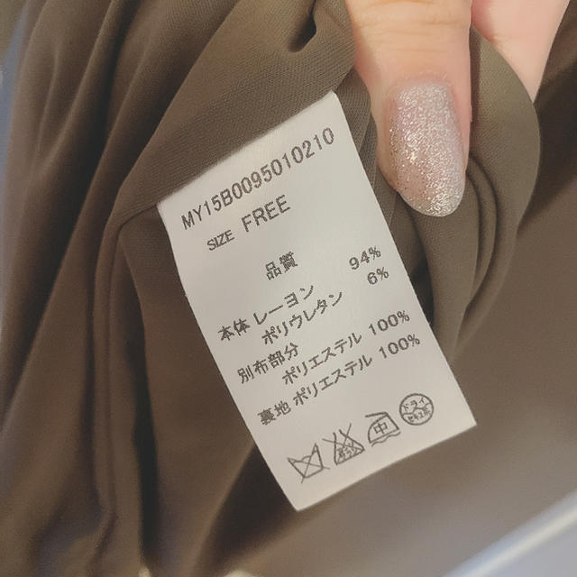 mystic(ミスティック)のmystic  ワンピース チュニック シースルー レディースのワンピース(ひざ丈ワンピース)の商品写真