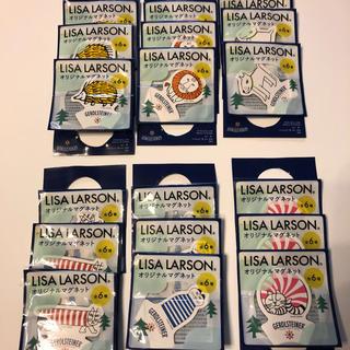 Lisa Larson - リサ ラーソン オリジナルマグネット 全6種✖️3セット【非売品】