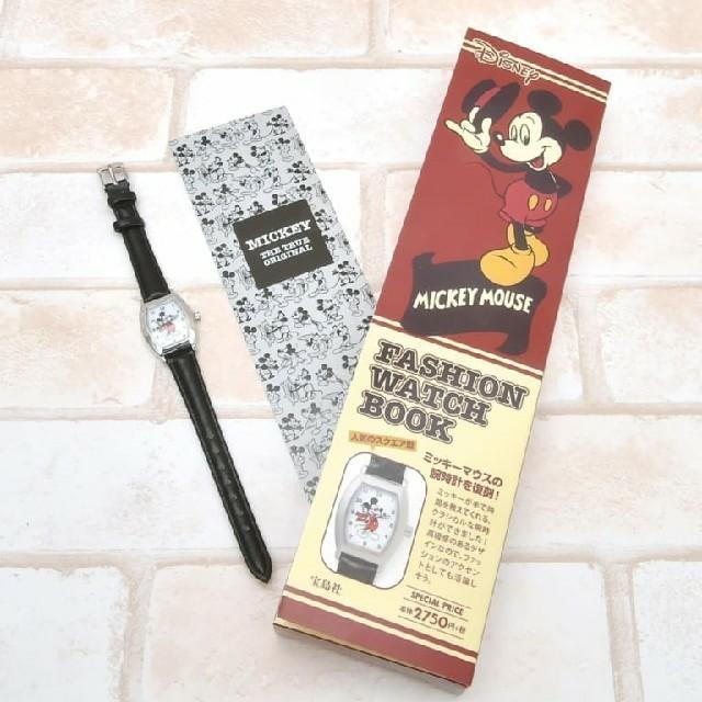 ミッキーマウス - ミッキーマウス  Disney  FASHION WATCH BOOK 宝島社の通販 by ふくたん's shop|ミッキーマウスならラクマ