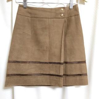 アンタイトル(UNTITLED)のアンタイトル ダークブラウン スエード調 ラップ風スカート 0(XS)(ひざ丈スカート)