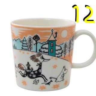 アラビア(ARABIA)のムーミン バレーパーク アラビア マグカップ 12個セット(グラス/カップ)