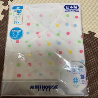 ミキハウス(mikihouse)のミキハウス 短肌着(肌着/下着)