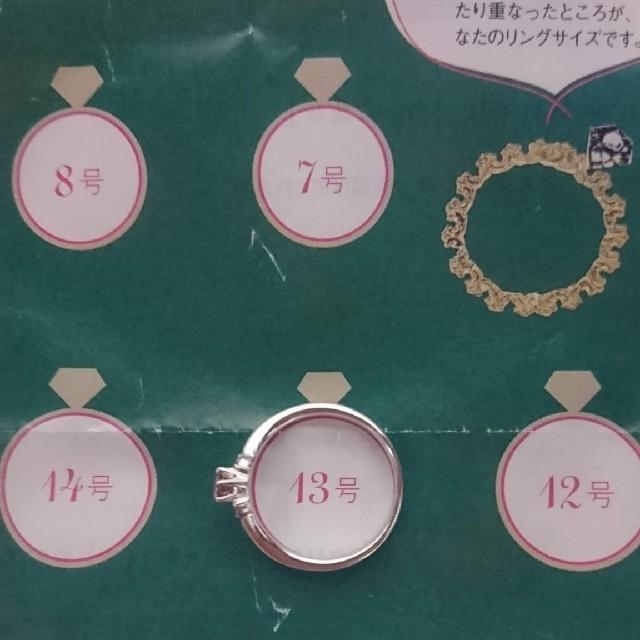 【稀少】リング★天然ピンクダイヤモンド レディースのアクセサリー(リング(指輪))の商品写真