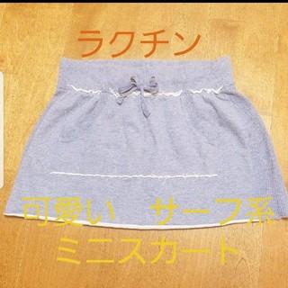 可愛いサーフ系のミニスカート