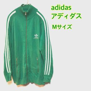 アディダス(adidas)のアディダス ニット ジャージ トーナメントエディション 緑 トレフォイル M(ジャージ)
