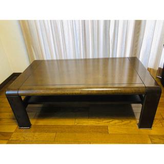カリモクカグ(カリモク家具)のローテーブル【karimoku】(ローテーブル)