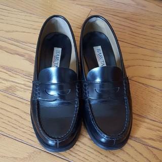 ハルタ(HARUTA)の『中古』 HARUTA ローファー 黒  24.5(ローファー/革靴)