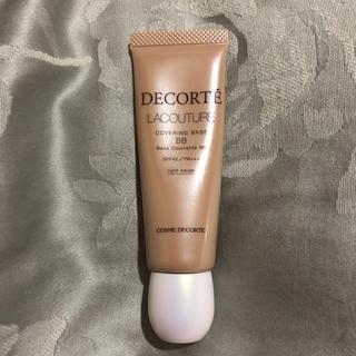 コスメデコルテ(COSME DECORTE)のラクチュール カバリングベースBB01(BBクリーム)