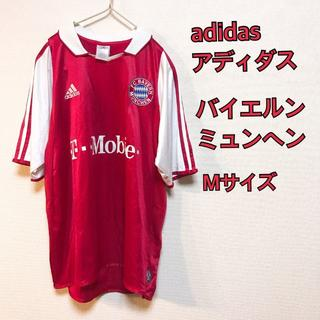 アディダス(adidas)のアディダス バイエルンミュンヘン ユニフォーム 04-05 赤 ホーム M(ウェア)