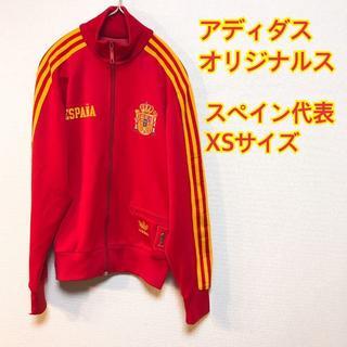 アディダス(adidas)のアディダスオリジナルス サッカー スペイン代表 ジャージ  XS(ジャージ)