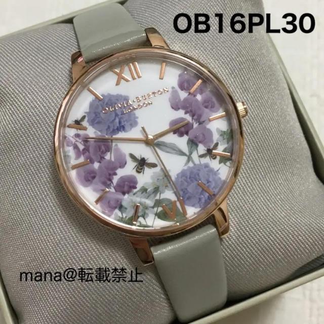 訳あり特価!! 新品 オリビア・バートン 腕時計 ⚠︎時計本体のみ、付属品なしの通販 by mana's shop|ラクマ