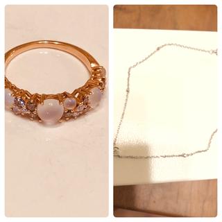 専用  K18天然石とダイヤのリング& 4°C K18ブレスレット(リング(指輪))