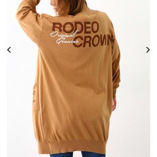 ロデオクラウンズワイドボウル(RODEO CROWNS WIDE BOWL)のロデオ★ニットポケット ロング カーディガン/ベージュ(カーディガン)