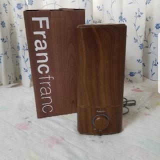 フランフラン(Francfranc)のFrancfranc超音波振動方式加湿器(加湿器/除湿機)