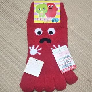 しまむら - ムック 5本指靴下