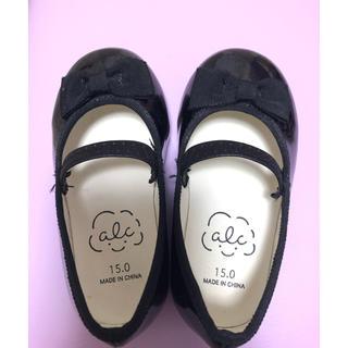 プティマイン(petit main)の最終お値下げ!アプレレクール☆エナメル靴☆15センチ(フォーマルシューズ)