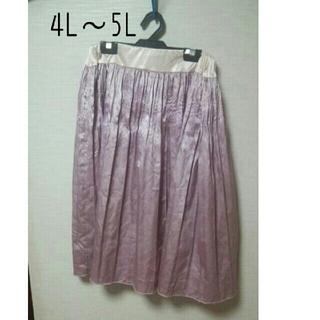大きいサイズ、ピンクベージュスカート(ひざ丈スカート)
