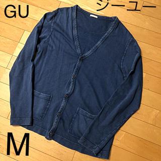 GU - GU ジーユー ジャケット カーディガン メンズ M