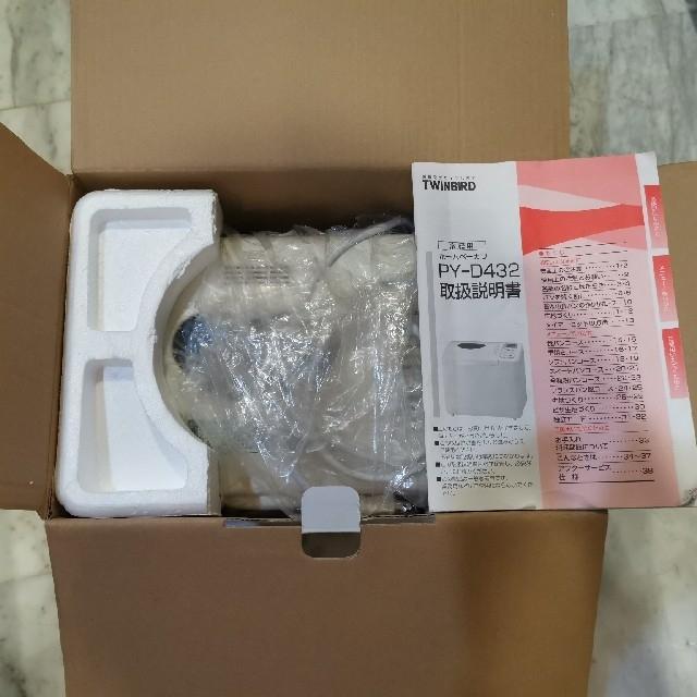 TWINBIRD(ツインバード)のTWINBIRD ホームベーカリー PY-D432W スマホ/家電/カメラの調理家電(ホームベーカリー)の商品写真