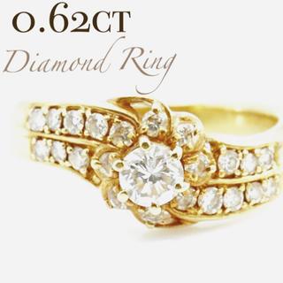 優美なライン ダイヤモンド リング k18 0.62ct 天然ダイヤモンド 指輪(リング(指輪))