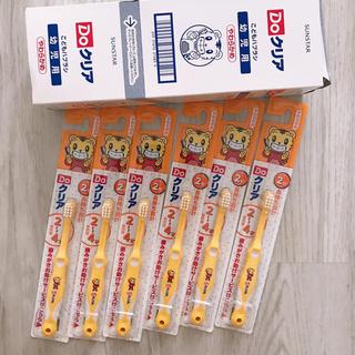 サンスター(SUNSTAR)のサンスター 子ども歯ブラシ(歯ブラシ/歯みがき用品)
