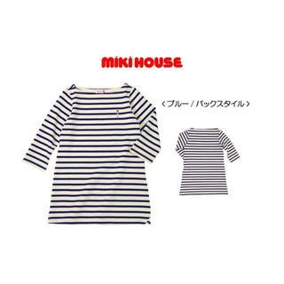 ミキハウス(mikihouse)のミキハウス リーナちゃん♪ 8分袖 ボーダーワンピース  130 120(ワンピース)