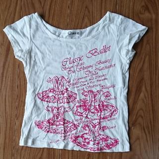 チャコット(CHACOTT)のChacott Tシャツ&ニットパンツ(Tシャツ/カットソー)