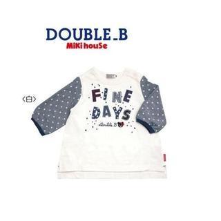 ミキハウス(mikihouse)のミキハウス ダブルB ふんわり異素材お袖の長袖Tシャツ 120 110(Tシャツ/カットソー)