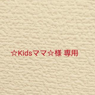 イオン(AEON)の☆Kidsママ☆様専用 (靴下/タイツ)