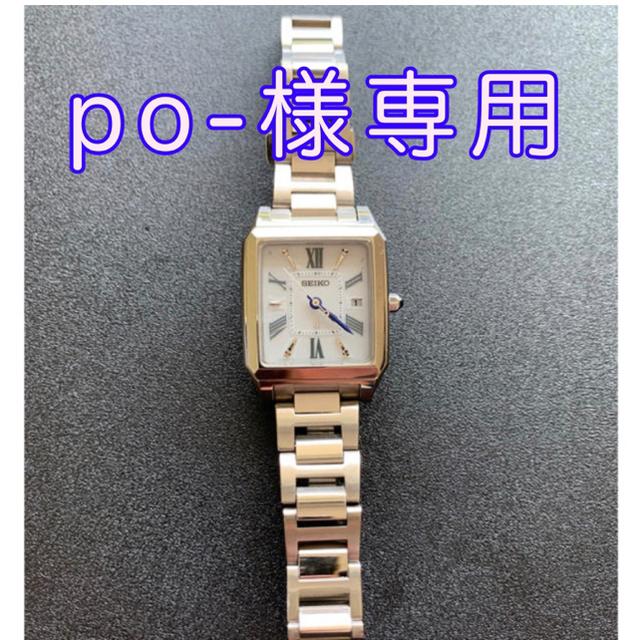 SEIKO - セイコー レディース 腕時計 ルキアの通販 by SHOW BOOTH セイコーならラクマ