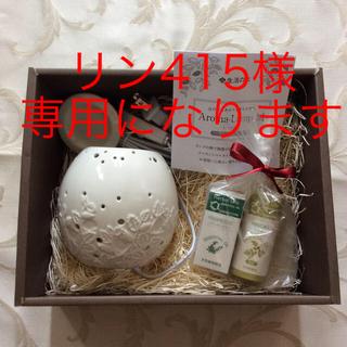 セイカツノキ(生活の木)のアロマランプ  生活の木 リン415様専用です(アロマポット/アロマランプ/芳香器)