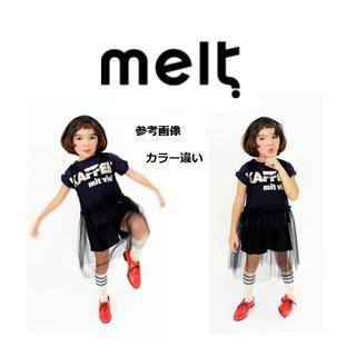 フィス(FITH)のmelt メルト チュール ワンピース  新品 100 90(ワンピース)