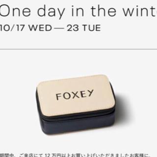 フォクシー(FOXEY)のご予約中(小物入れ)
