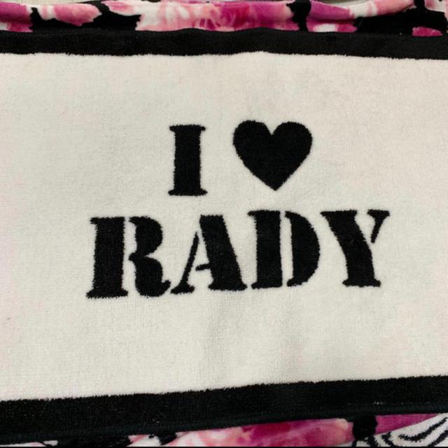 Rady(レディー)のRady玄関マット インテリア/住まい/日用品のラグ/カーペット/マット(玄関マット)の商品写真