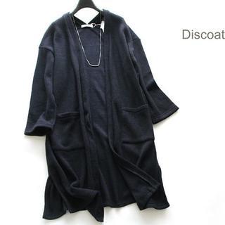 ディスコート(Discoat)のDiscoat ディスコート ワッフルロングニットカーディガン 新品(カーディガン)