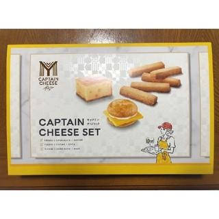 ★東京土産 大人気★マイキャプテンチーズTOKYO ギフト3種セット B(菓子/デザート)