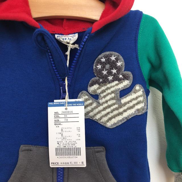 BREEZE(ブリーズ)の新品 breeze ブリーズ トップス パーカー アウター 長袖 70 キッズ/ベビー/マタニティのベビー服(~85cm)(ジャケット/コート)の商品写真