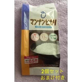 マンナンヒカリ 2P おまけ付き(米/穀物)