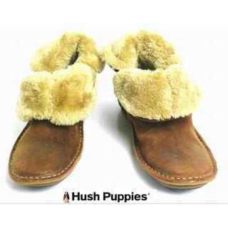 ハッシュパピー(Hush Puppies)の22.5㌢🔸ショートブーツ 本革スエード ボア2way茶 505090/225(ブーツ)