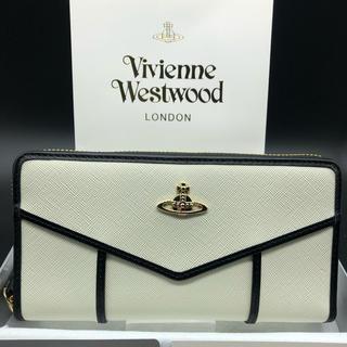 ヴィヴィアンウエストウッド(Vivienne Westwood)の【新品・正規品】ヴィヴィアンウエストウッド 長財布 317 白(財布)