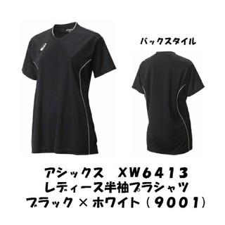 アシックス(asics)のasics半袖プラクティスシャツ◇2枚セット(バレーボール)