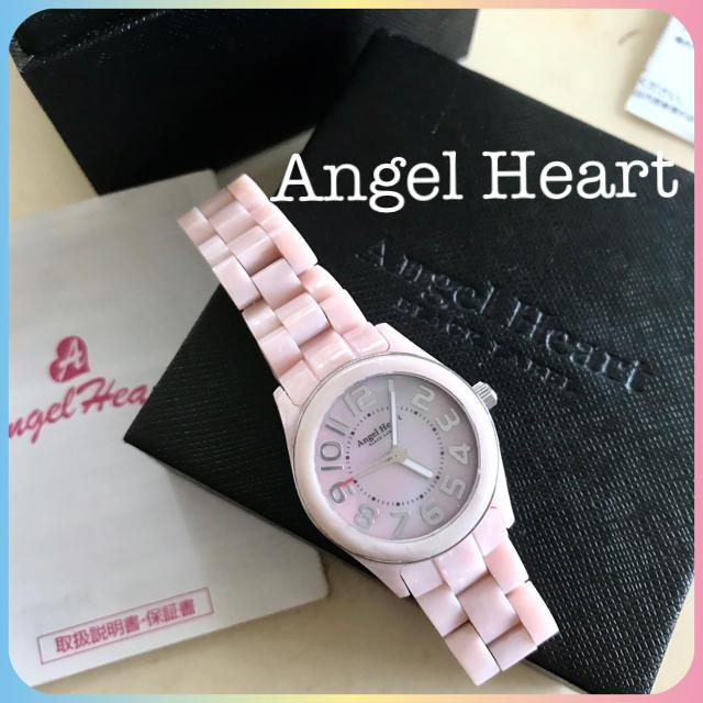 Angel Heart - 定2万 腕時計 レディース エンジェルハート 吉岡里帆 ピンク 10代 20代の通販 by flower|エンジェルハートならラクマ
