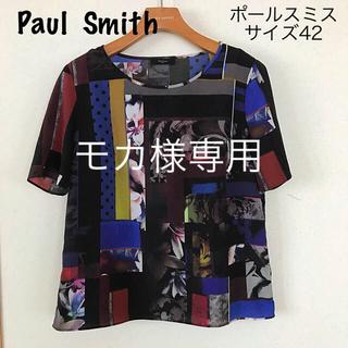 ポールスミス(Paul Smith)のポールスミス ブラウス サイズ42(シャツ/ブラウス(半袖/袖なし))