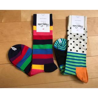 ビームス(BEAMS)のHappy Socks / ハッピーソックス 2足セット(ソックス)