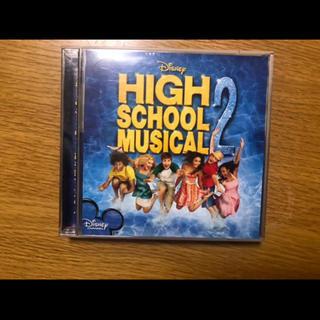 Disney - ハイスクールミュージカル2 サウンドトラック