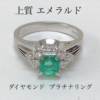 鑑定済み 上質 エメラルド ダイヤモンド プラチナ リング 指輪 送料込み(リング(指輪))