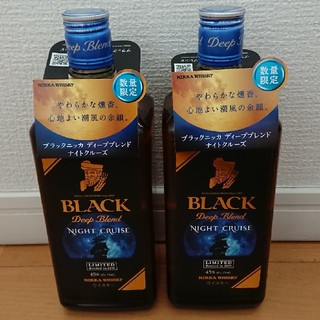 ニッカウイスキー(ニッカウヰスキー)の限定品 ブラックニッカ ナイトクルーズ × 2本 セット(ウイスキー)